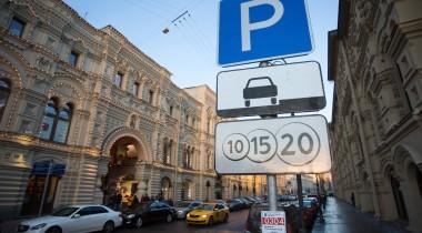 «Богемия Мотор», Москва. Бархатные цены на Skoda Octavia Tour