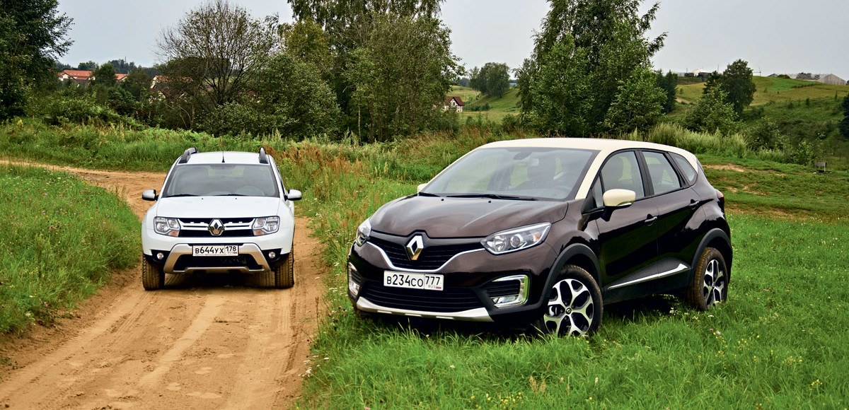 Renault Kaptur против Renault Duster. Одноклассники