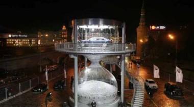 На Красной площади в Москве прошла мировая премьера BMW 7-й серии