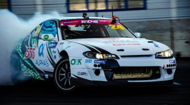 RDS GP 2020 — 2-й этап — Нижний Новгород