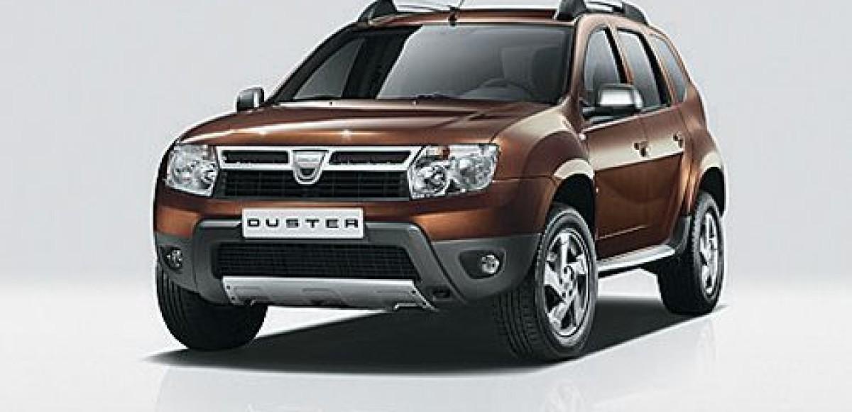 Dacia Duster. Ждать нельзя купить