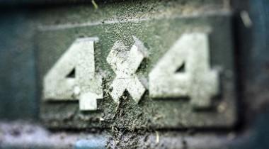 Какая разница между AWD и 4WD: как правильно?