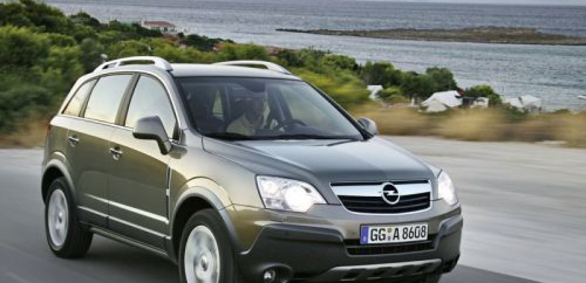 Opel Antara. Недостающее звено