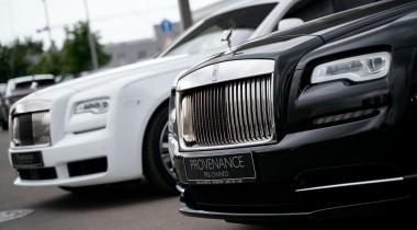 Лучший дилер года Rolls-Royce Provenance