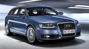 Audi проводит акцию для Audi A6 с полным приводом quattro