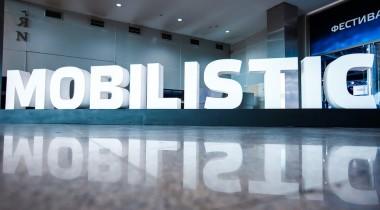 «Мобилистика'18»: фестиваль инновационных технологий в «Крокус Экспо»