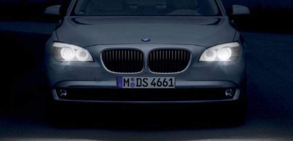 Инновационная светотехника нового BMW 7-й серии