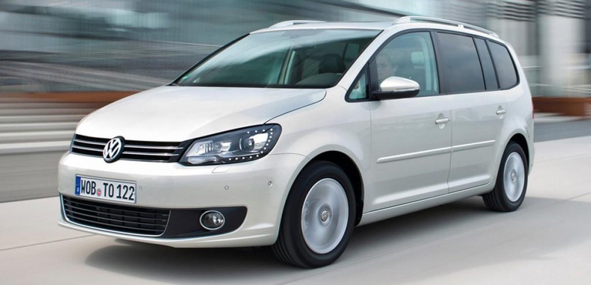 Volkswagen Touran – компактвэн из Германии