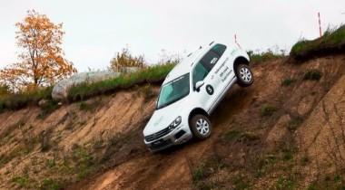 Volkswagen Off-Road Experience. Личный опыт
