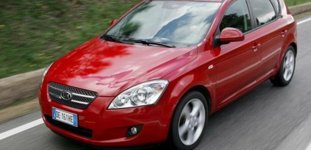 Kia Motors запускает новую кредитную программу