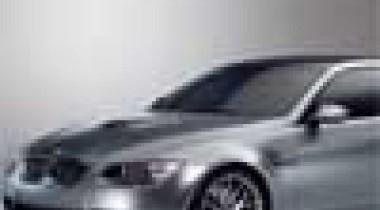 Новый BMW M3. Пока только концепт