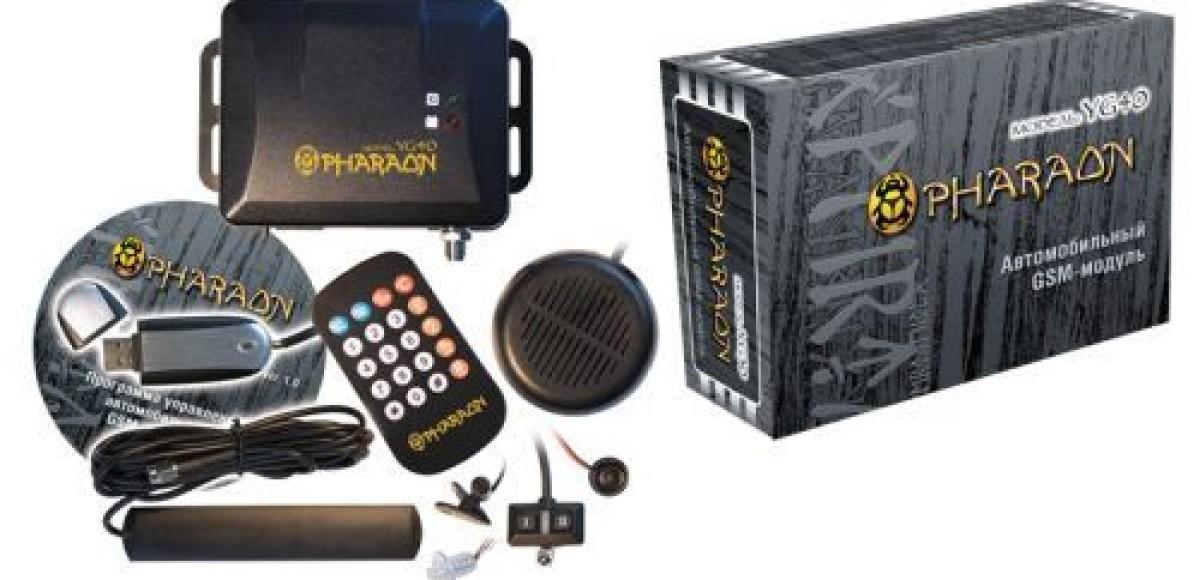 PHARAON YG40  —  абсолютный GSM-контроль автомобиля на расстоянии