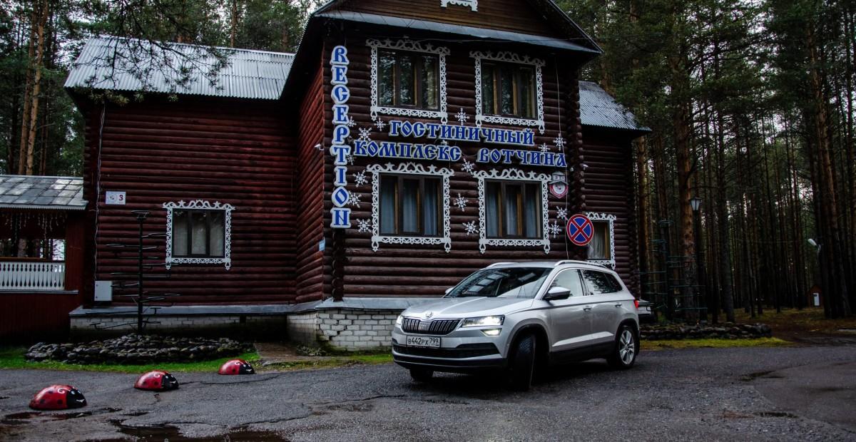 Путешествие на ŠKODA KAROQ в Великий Устюг