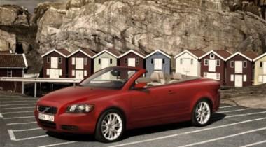 Volvo выпустила 15 млн автомобилей