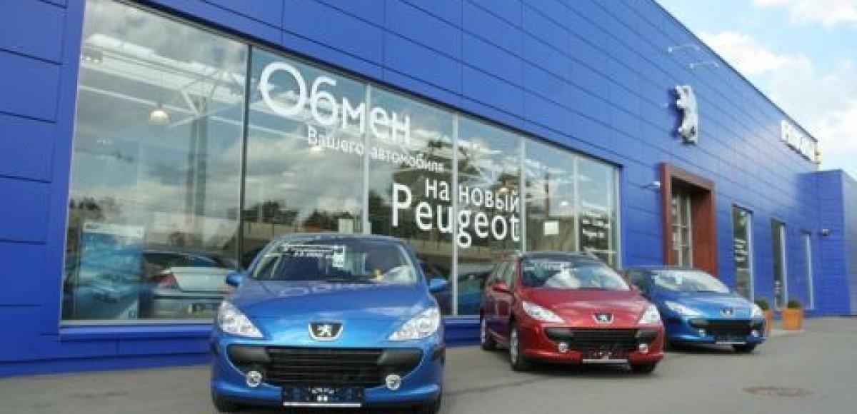 «Пежо Ситроен РУС» / Peugeot Россия и лизинговая компания Europlan подписали соглашение о поставках легковых автомобилей Peugeot в лизинг