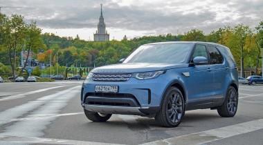 Длительный тест Land Rover Discovery 5. Плюсы и минусы за 4000 км пробега