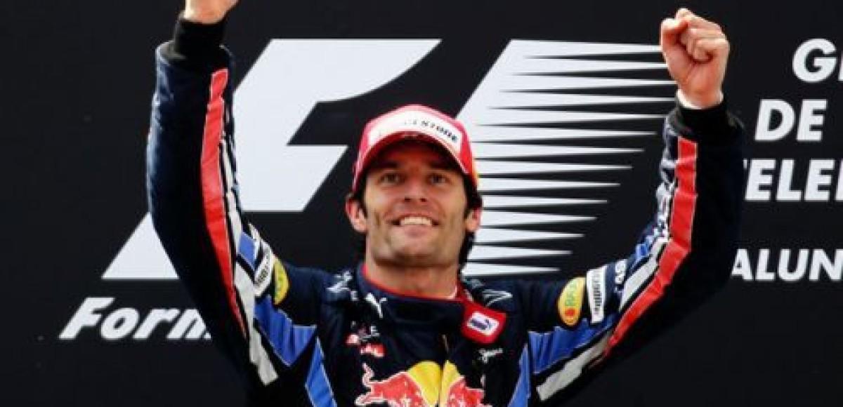 Гран-При Испании. Гонка. Результаты