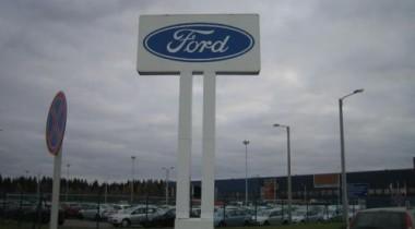 Во Всеволожске собран 200-тысячный Ford Focus