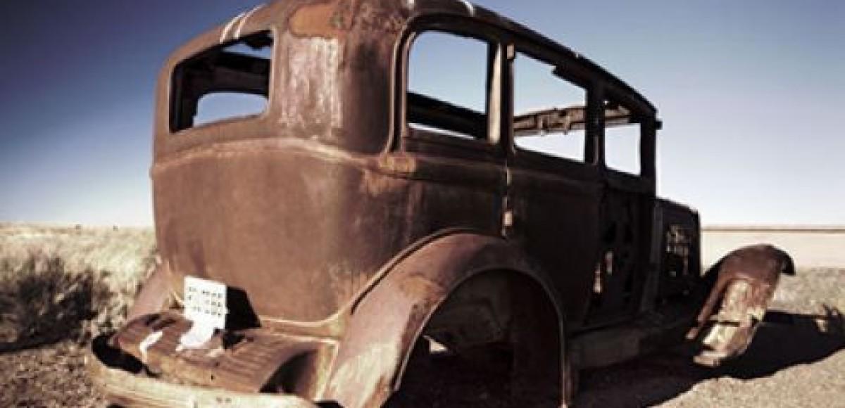 За полтора месяца с улиц Москвы вывезли 1800 брошенных машин