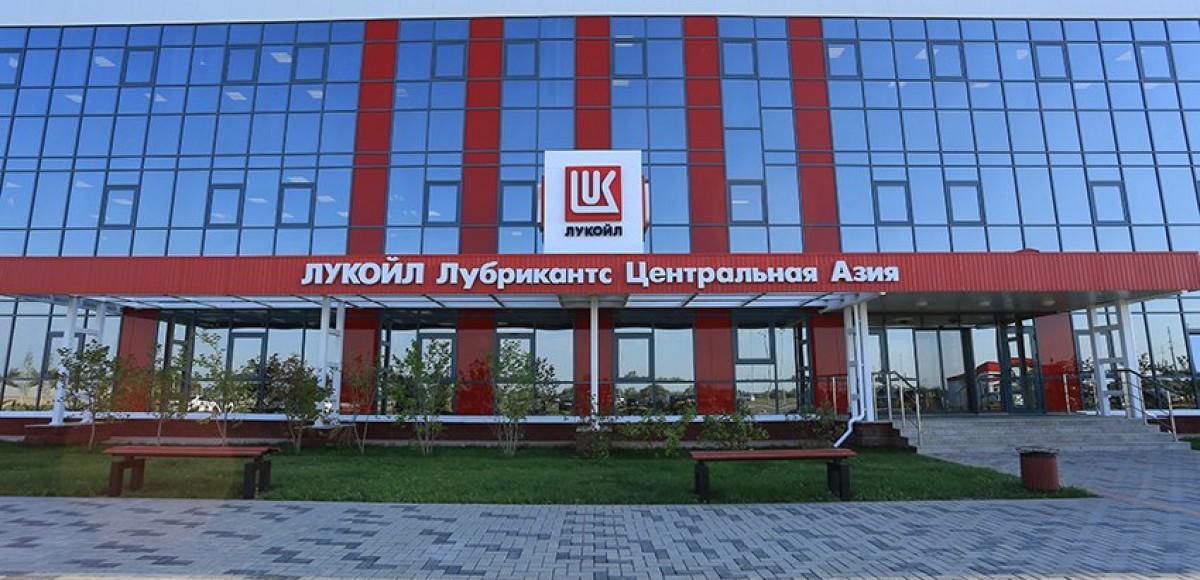 ЛУКОЙЛ открыл завод в Казахстане