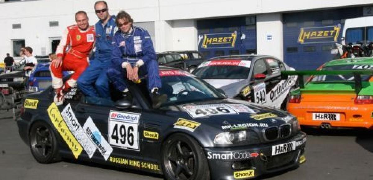 Российский экипаж занял третье место на трассе «Зеленого Ада» Нюрбургринга