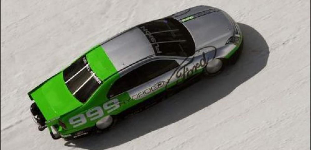 Ford Fusion Hydrogen 999. Водородная ракета