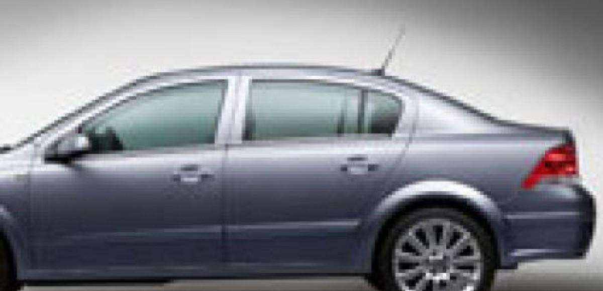 Седан Opel Astra. Уже в продаже