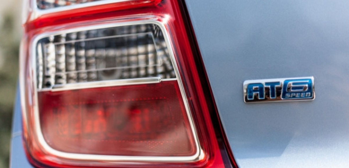Chevrolet Cobalt. Оттенки синего