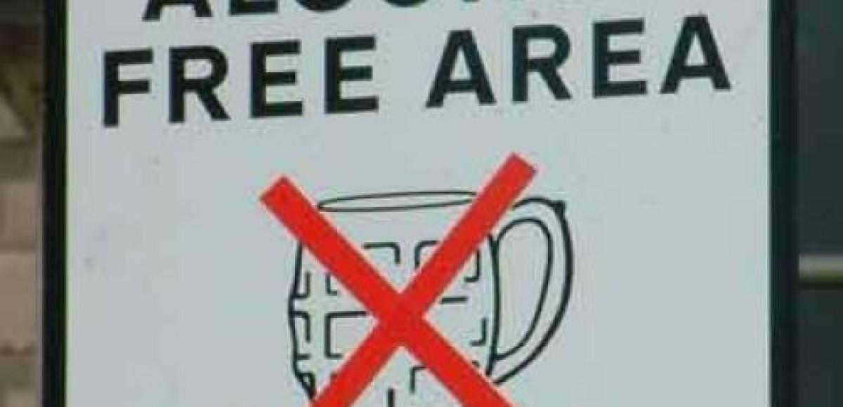 У алкоголиков и наркоманов отберут права