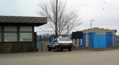 18 «гаишников» обвиняются в сбыте наркотиков в Приморском крае