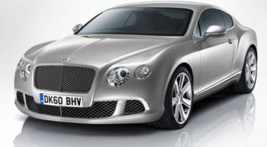 Bentley Санкт-Петербург. Continental GT впервые в Санкт-Петербурге