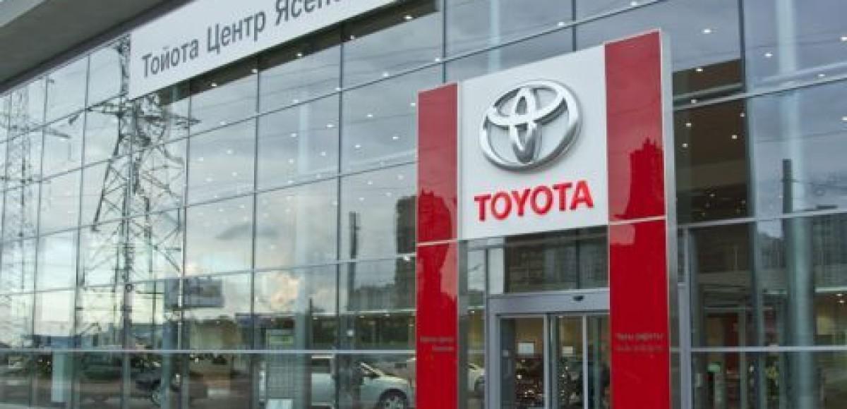 «Тойота Центр Ясенево», Москва. Обслуживание и диагностика с выгодой