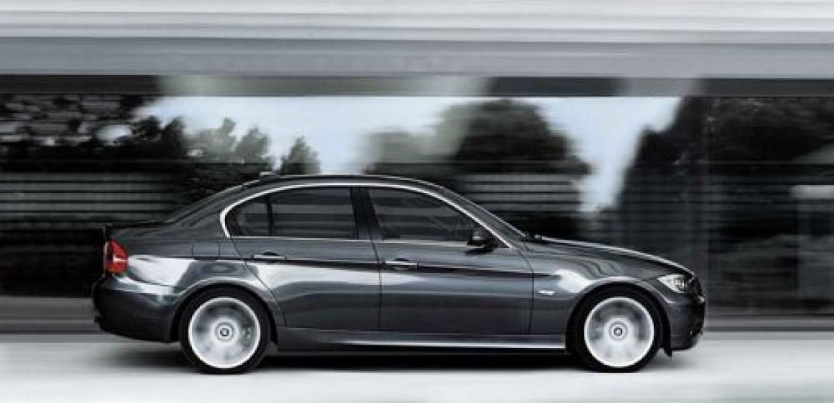 Новые профили для автомобилей BMW 318i и BMW 520i