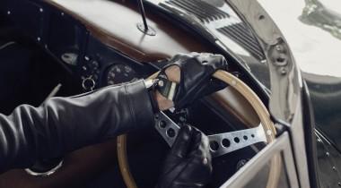 Новая коллекция от Jaguar Land Rover