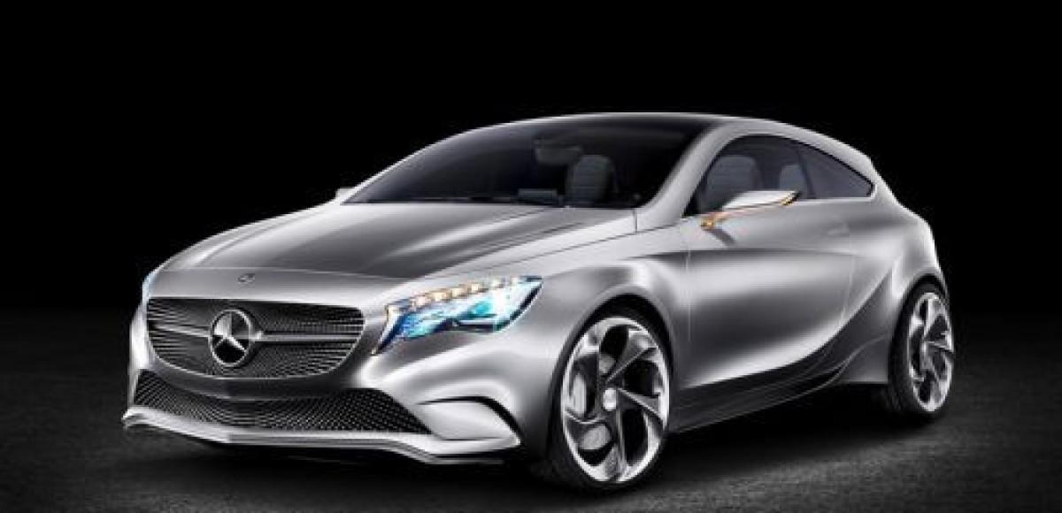 Mercedes-Benz представил стильный прототип А-класса