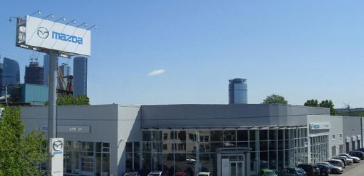 «Автомир – Фили», Москва. Сервис Mazda стал дешевле на 20%