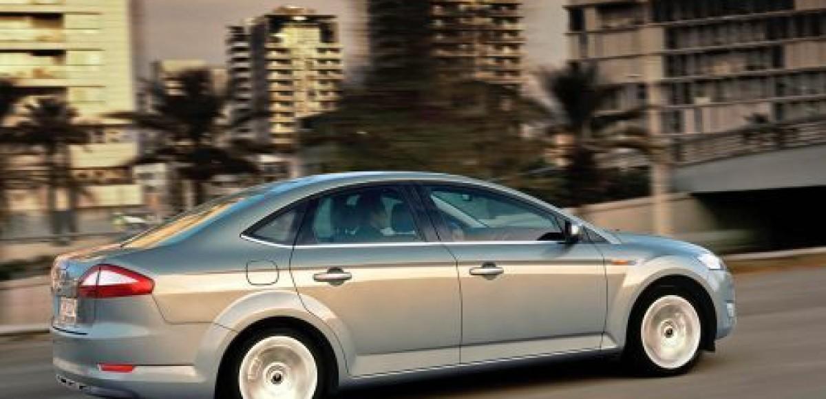 Новый Ford Mondeo. Старт дан