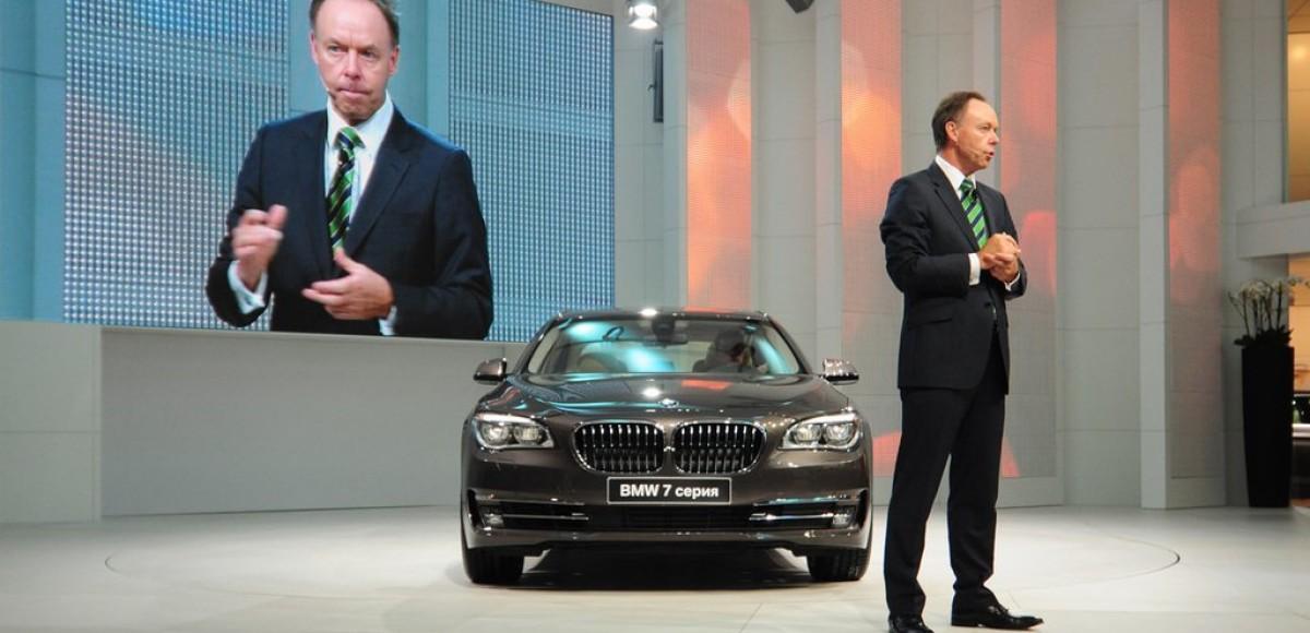 Бизнес-новости от BMW на Московском автосалоне