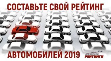 Россияне составляют рейтинг самых популярных автомобилей
