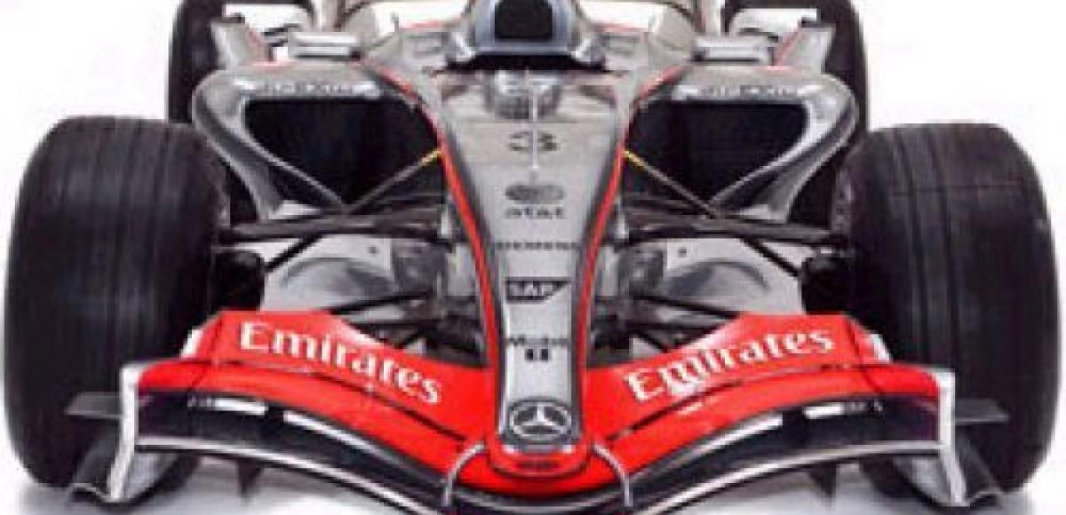 McLaren переходит к арабам