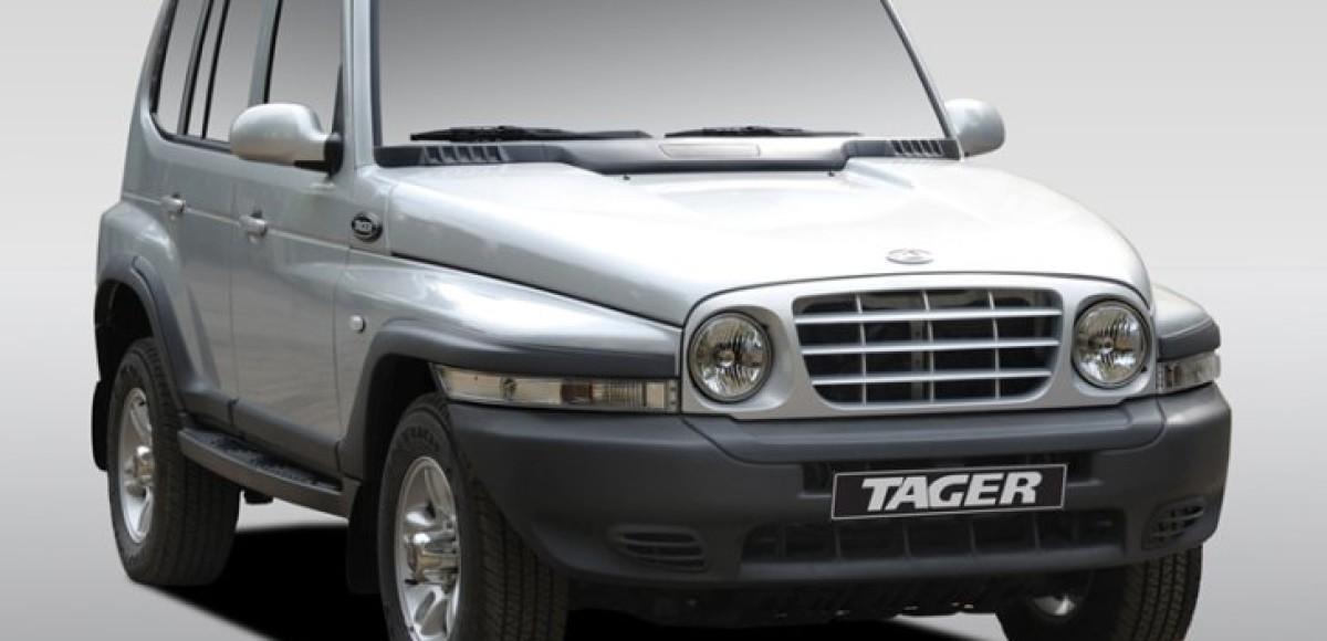 Tagaz Tager: очередная реплика