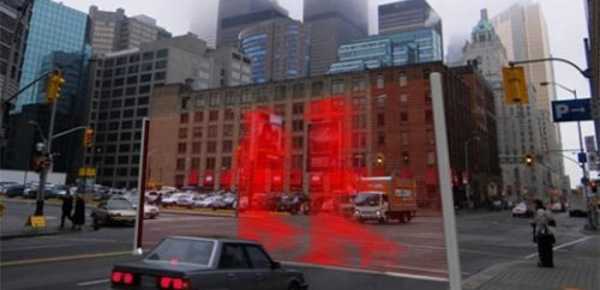 Китайский дизайнер создал виртуального пешехода