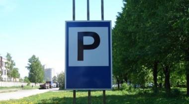 В Москве пройдет эксперимент по оплате парковок с помощью SMS