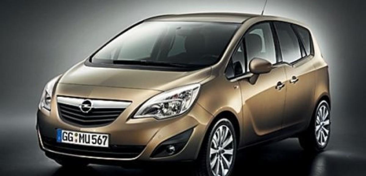 Opel Meriva. Распашонка