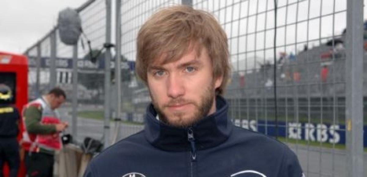 Футбол и Формула-1