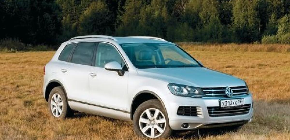 «Авто Ганза», Москва. Специальные предложения на покупку VW Touareg