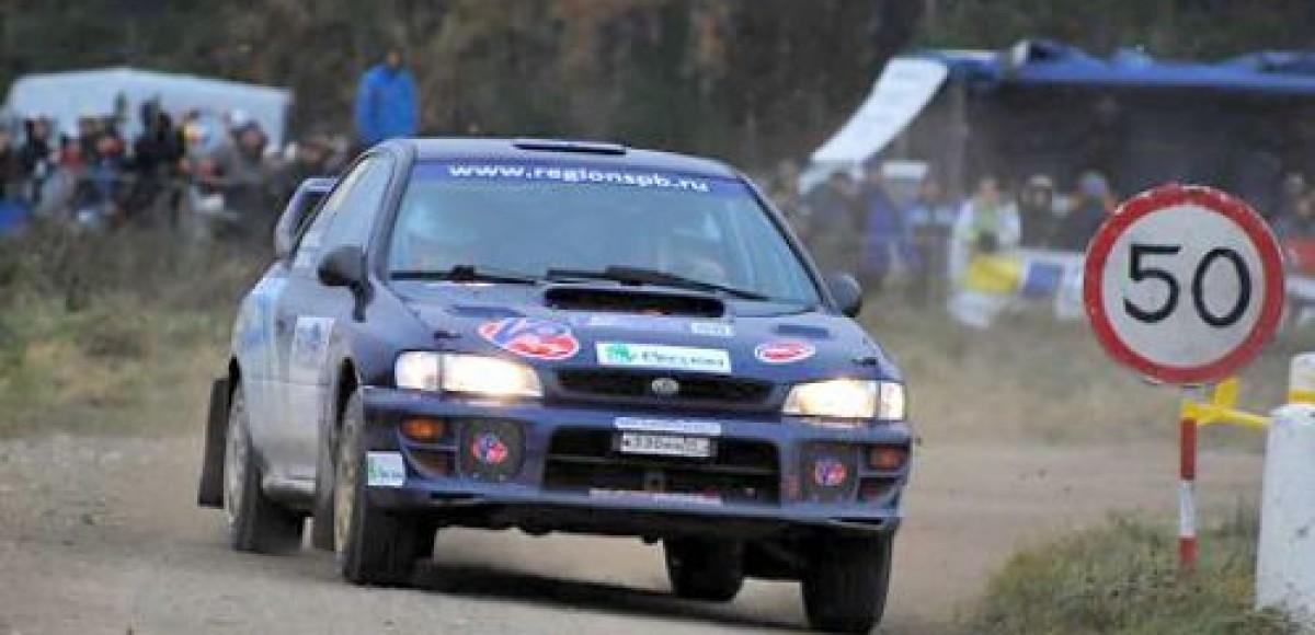 Чемпионат Эстонии по ралли. «Saaremaa 2008»