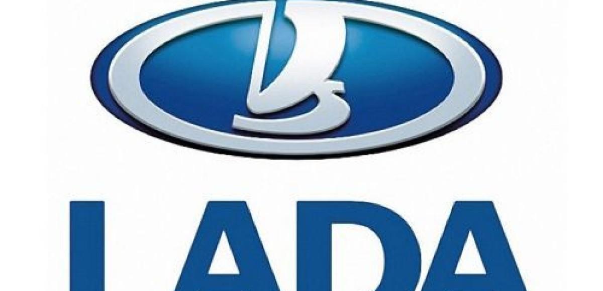 Продажи LADA в России за три квартала выросли почти на 20%