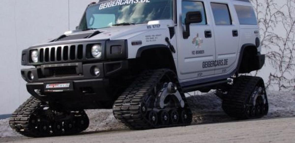 GeigerCars  H2 Bomber. Танки грязи не боятся!