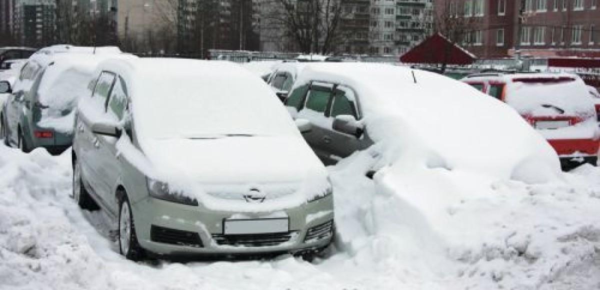 Москвичей просят отказаться от использования личного автотранспорта